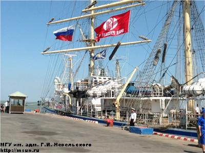 «Надежда» под флагом «Русского мира» в Вунг Тау