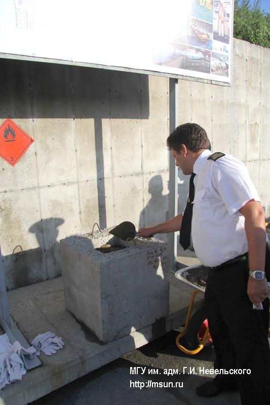 Закладка капсулы в фундаментный блок Тренажерного центра