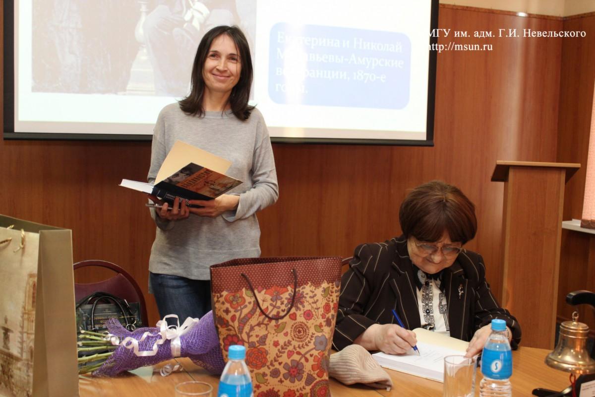 Прогулки по Владивостоку: роман с продолжением