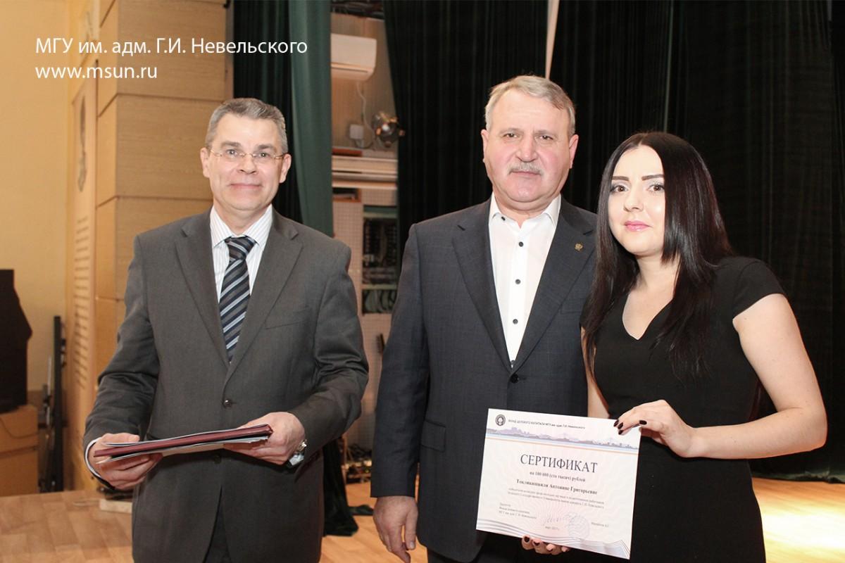 73 года высшему морскому образованию в России