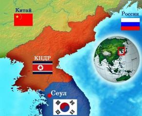 Корейский полуостров: ситуация накаляется…