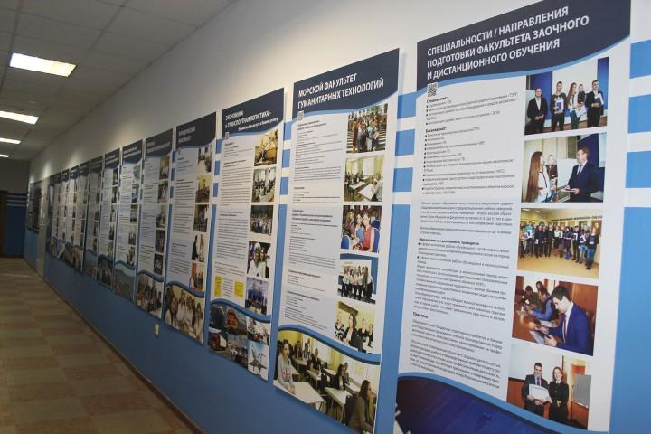 В Морском университете стартовала приемная кампания