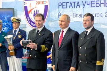 Парад экипажей парусных судов и вручение наград победителям регаты