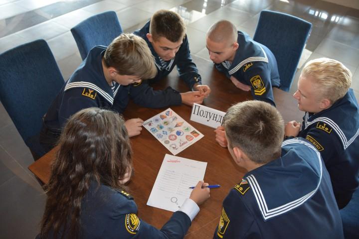 Команда амурчан участвовала в межнациональной игре «Котоквиз»