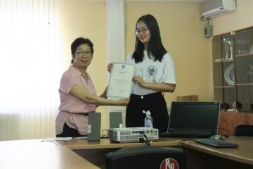 «Летняя школа» для студентов из Республики Корея