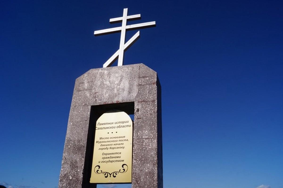 В Корсакове отметили 165-летие поста Муравьевский