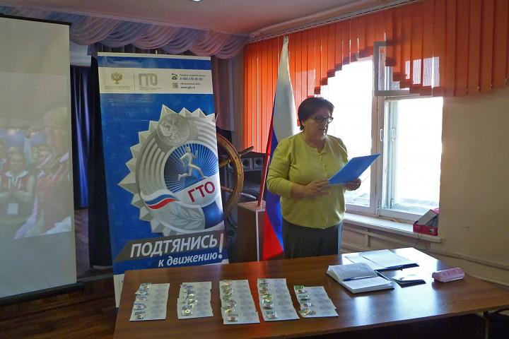 В МТК торжественно вручили знаки ГТО