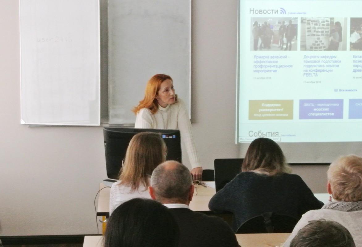Вектор современного развития – цифровизация учебного процесса