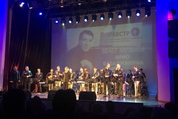 Великолепный квартет и эстрадный оркестр подарили прекрасный вечер
