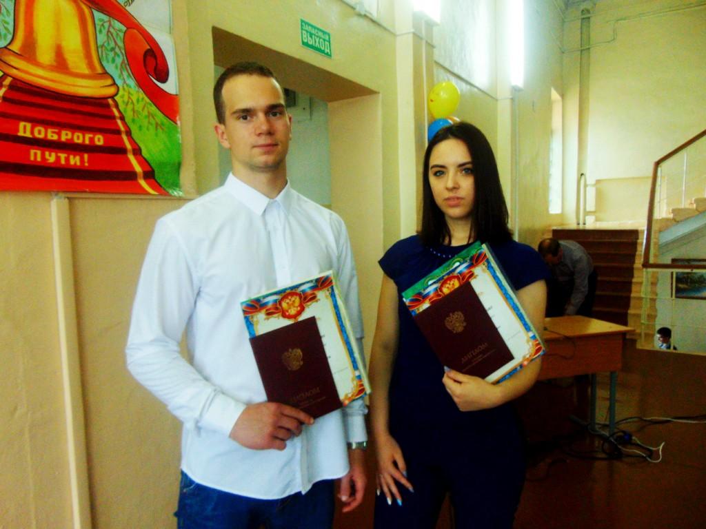 Вручены дипломы выпускникам Находкинского филиала