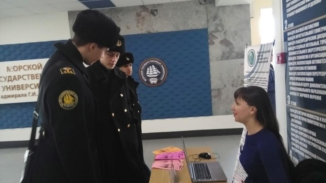 КГБУ «Приморский центр занятости населения» – информационное содействие в трудоустройстве