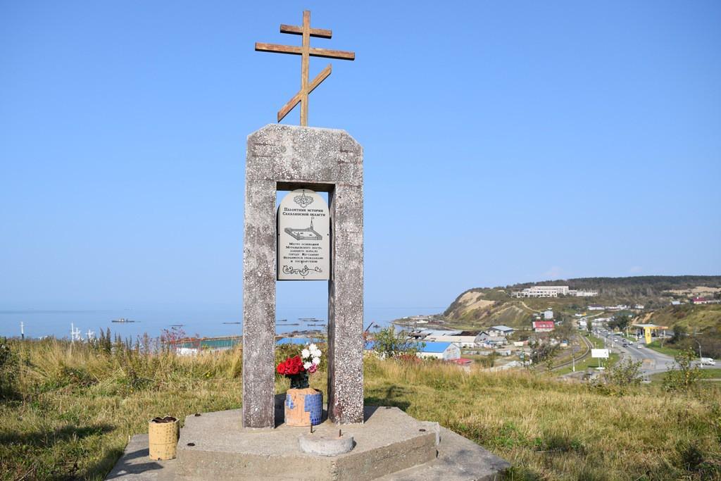 На Сахалине отметят 165-летие со дня основания Муравьевского поста