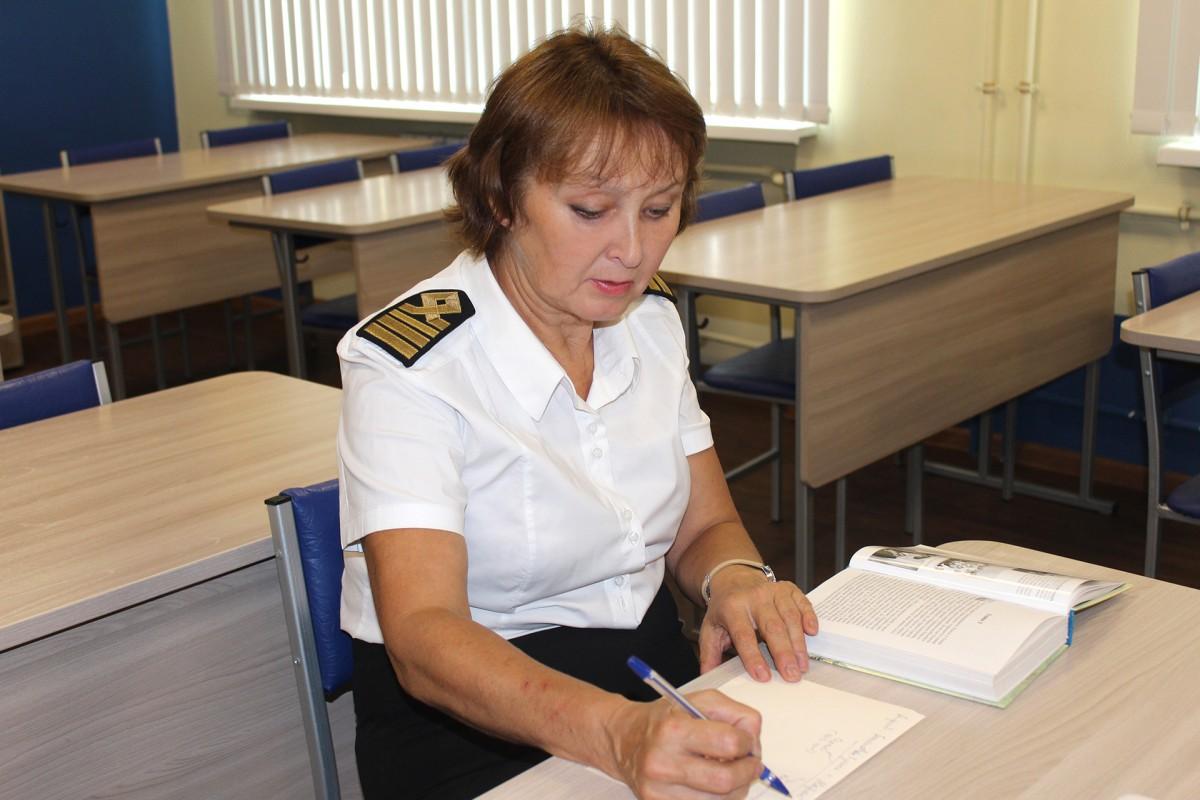 Традиционный День военно-морских знаний в Президентской библиотеке