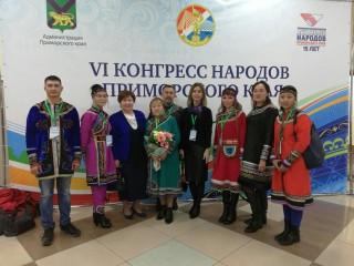 Мария представляла удэге на Конгрессе народов Приморья