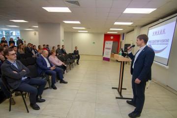 Умники университета поборолись в финале за грант в полмиллиона рублей
