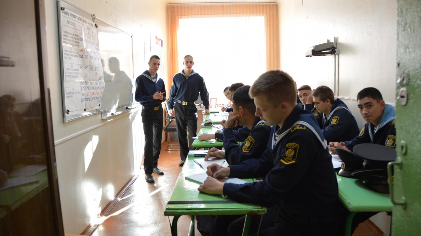 Праздничный День учителя в Амурском филиале