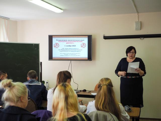 Участники этнографического диктанта показали хорошие знания