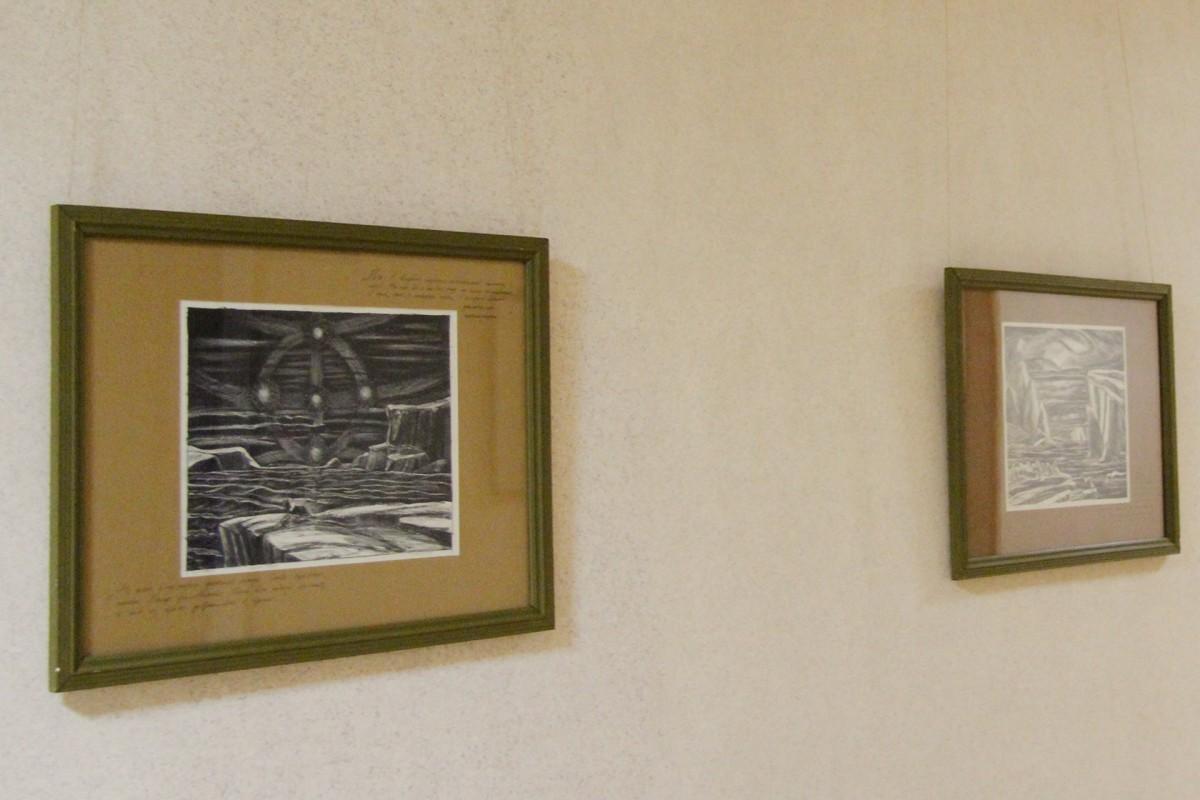 Выставка литографий Фёдора Конюхова