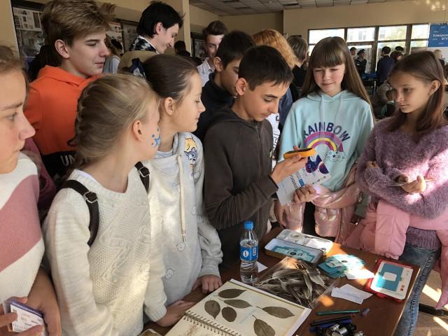 Всероссийский фестиваль науки NAUKA 0+ во Владивостоке