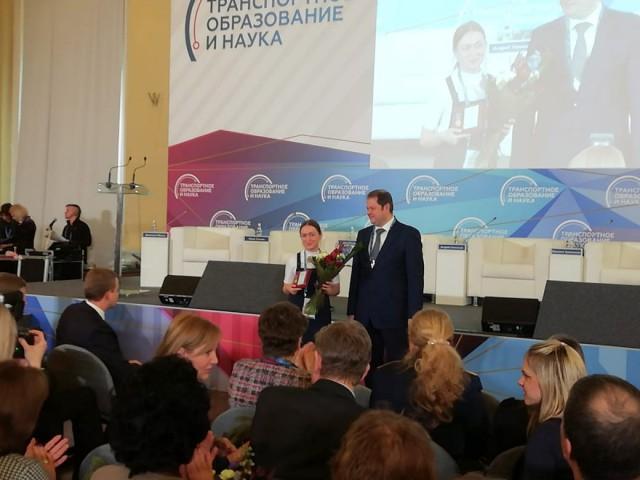 Аспирант Ю.В. Бондаренко – победитель конкурса молодых учёных