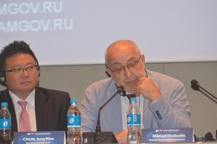 IX Дальневосточный российско-корейский форум