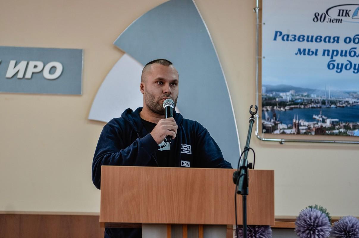 «Галс» – участник краевого семинара по патриотическому воспитанию молодежи