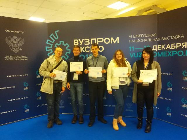Команда студентов – в финале конкурса молодых предпринимателей