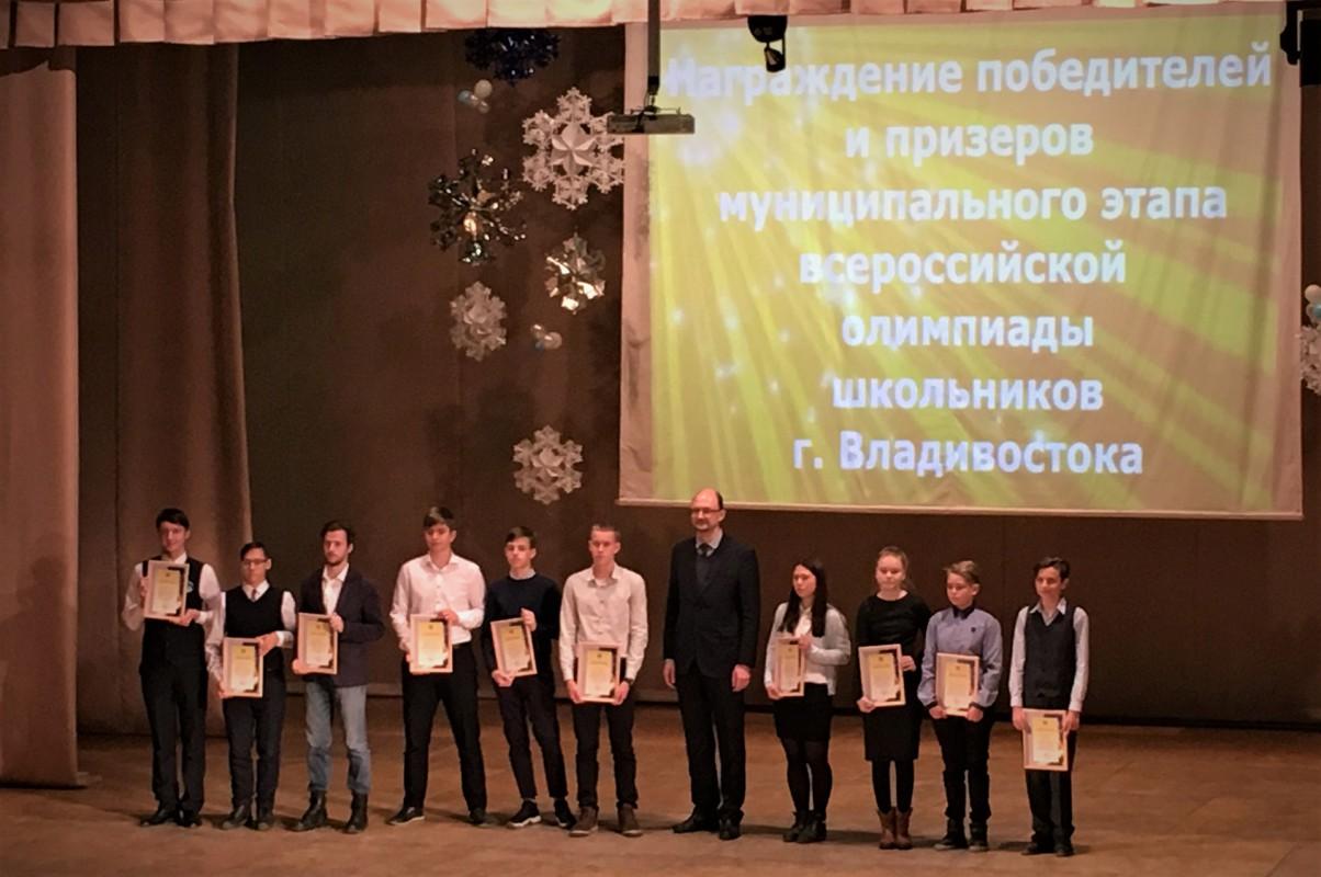 Лицеисты – призеры муниципального этапа Всероссийской олимпиады