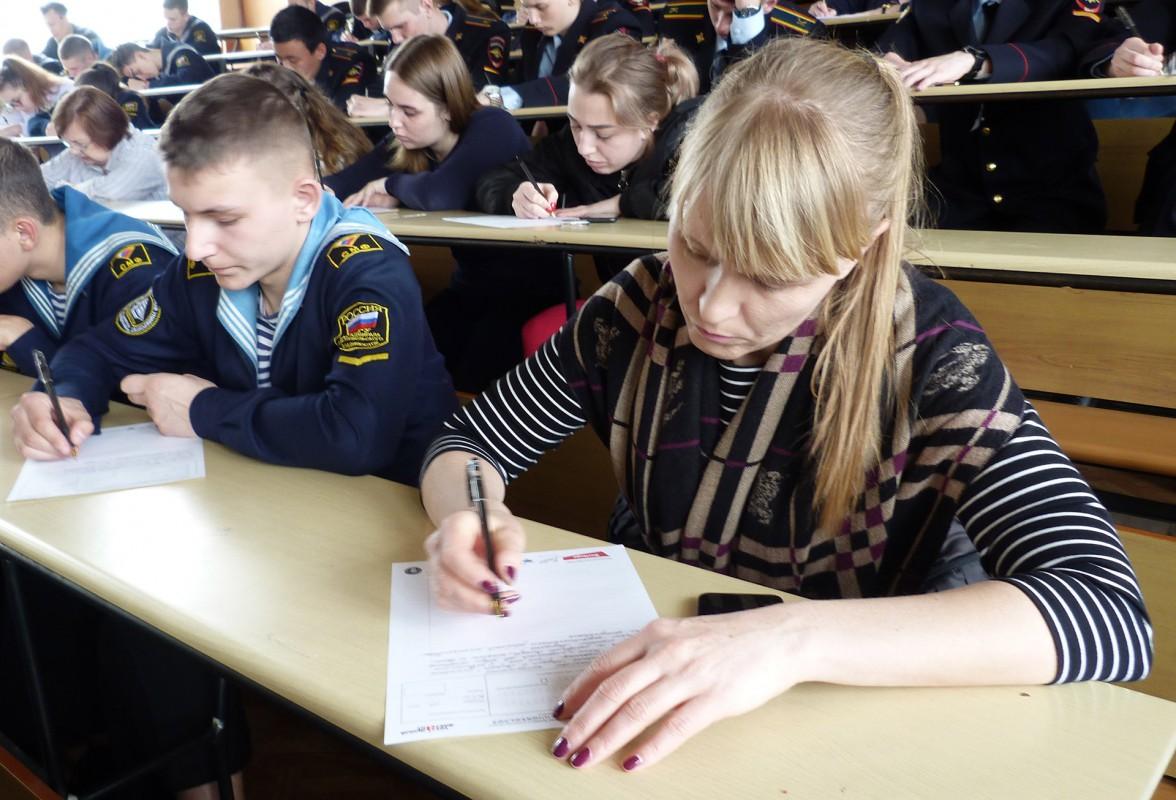 Тотальный диктант: традиция писать грамотно