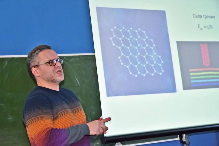 Что такое «Механика неклассических материалов»?