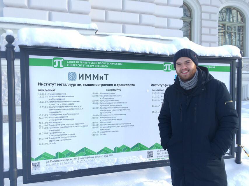 Призёр олимпиады «Я – профессионал» Илья Чернаткин