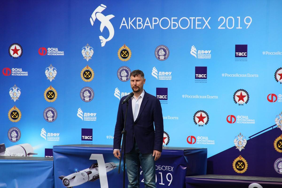 «Подводный» марафон «Аквароботех 2019» назвал студенческие команды-победители