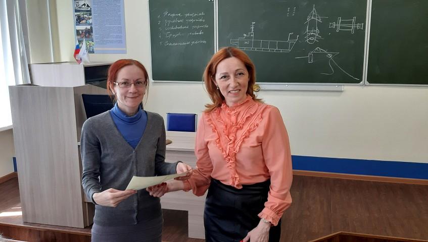 55 преподавателей университета повысили свою квалификацию!