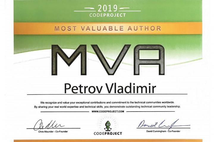 Доцент Владимир Петров получил сертификат MVA