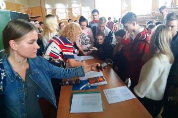 Первокурсники ФУМТЭ познакомились с университетом