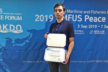 Студенческий форум мира ассоциации AMFUF