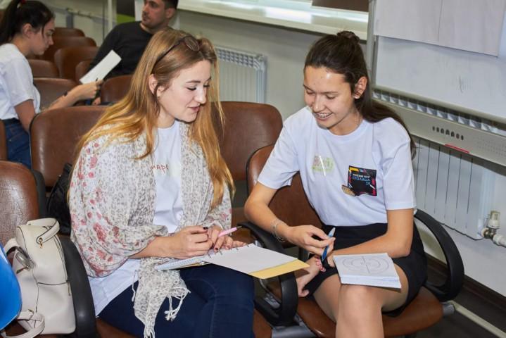 Молодёжный форум научил молодёжь как строить свою карьеру