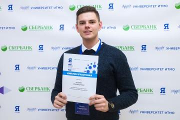 Вадим Спиридонов участвовал в Зимних школах олимпиады «Я – профессионал»