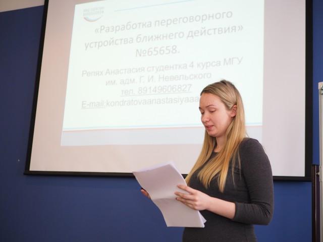 Аспиранты университета победили в финале конкурса УМНИК-МАРИНЕТ