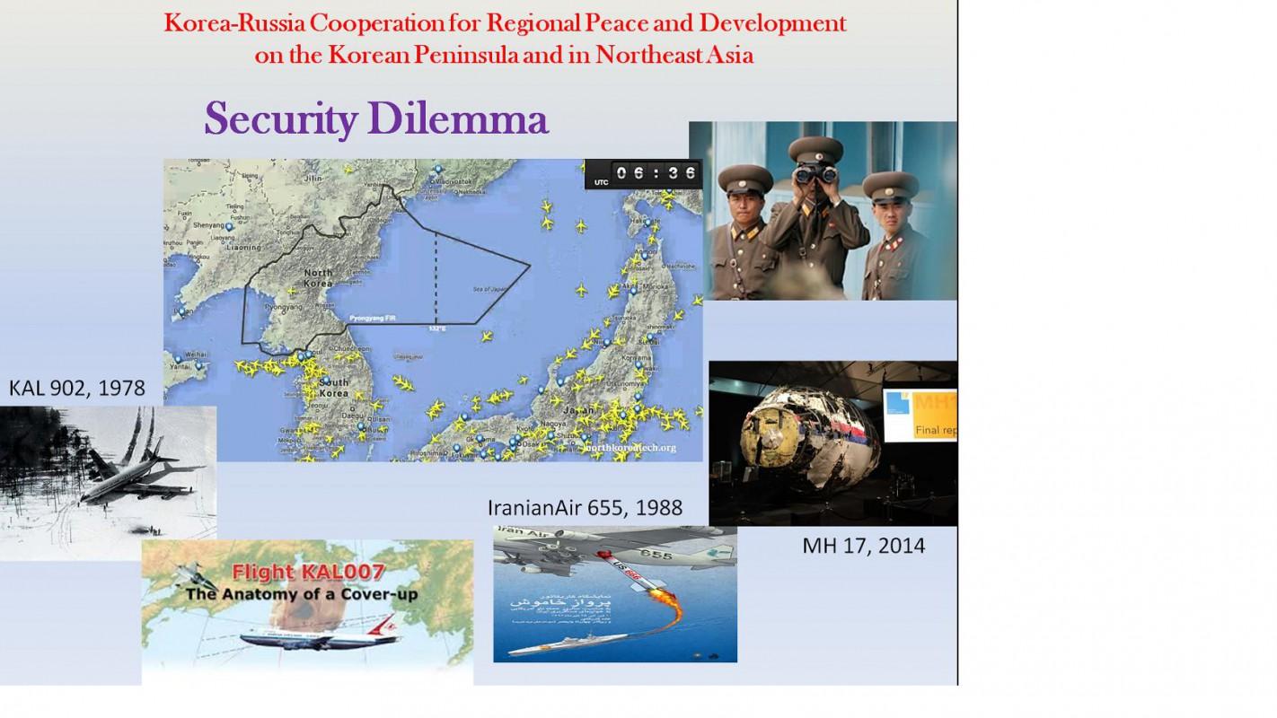 На семинаре рассмотрен потенциал трехсторонних проектов в формате «Россия + две Кореи»