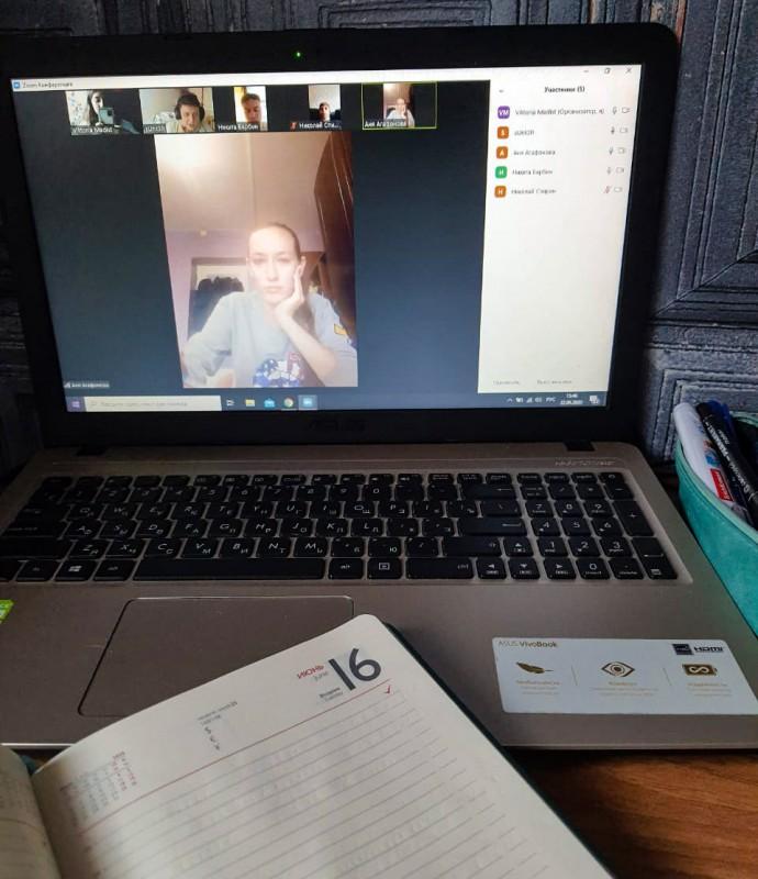 Онлайн конференция подвела итоги учебного года