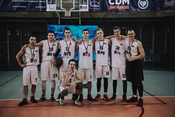 Команда баскетболистов – призёр соревнований на «Кубок ВМТП»