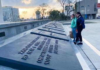 Первокурсники МФГТ познакомились с культурной историей Владивостока