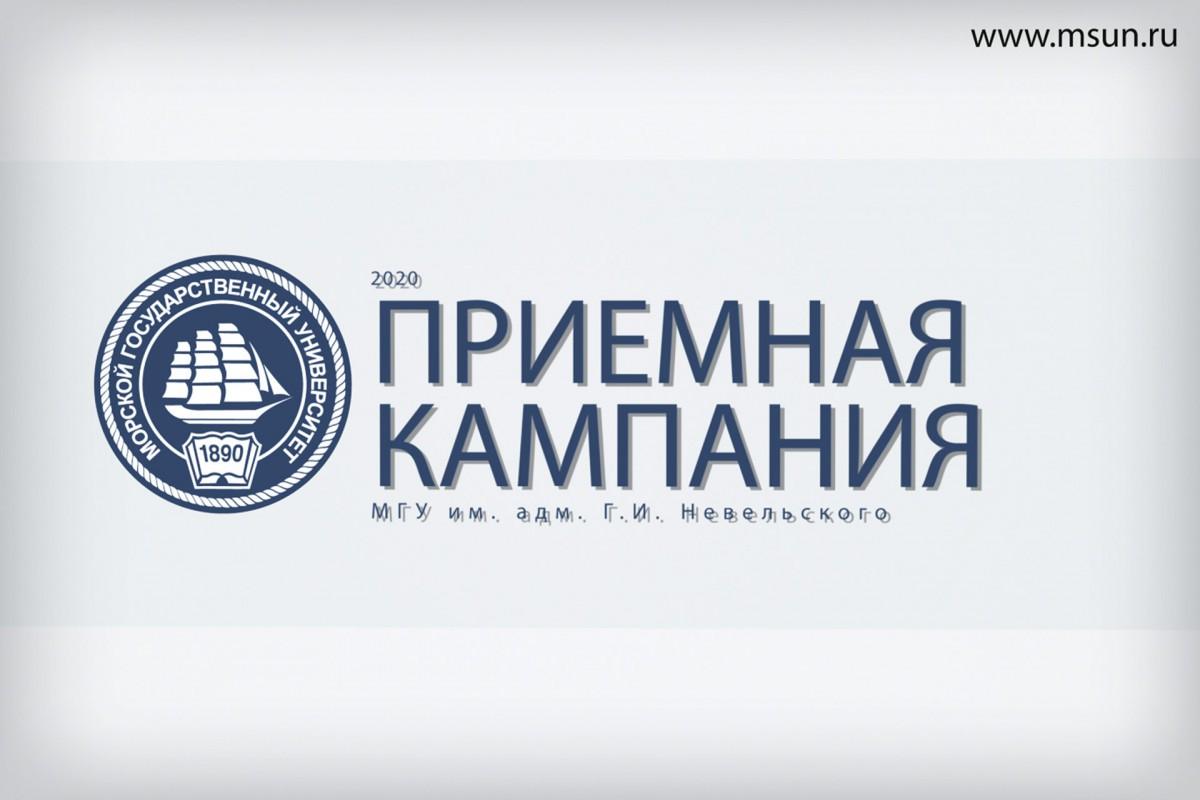 Знакомьтесь с морскими специальностями на YouTube (MSUNvideo)