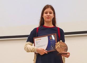 Ольга Горожина – призер премии «Студент года – 2020»