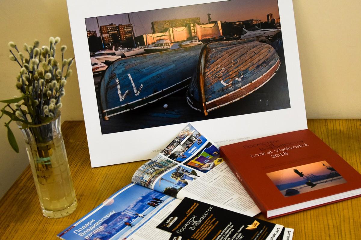 Прими участие в фотоконкурсе «Посмотри на Владивосток!»