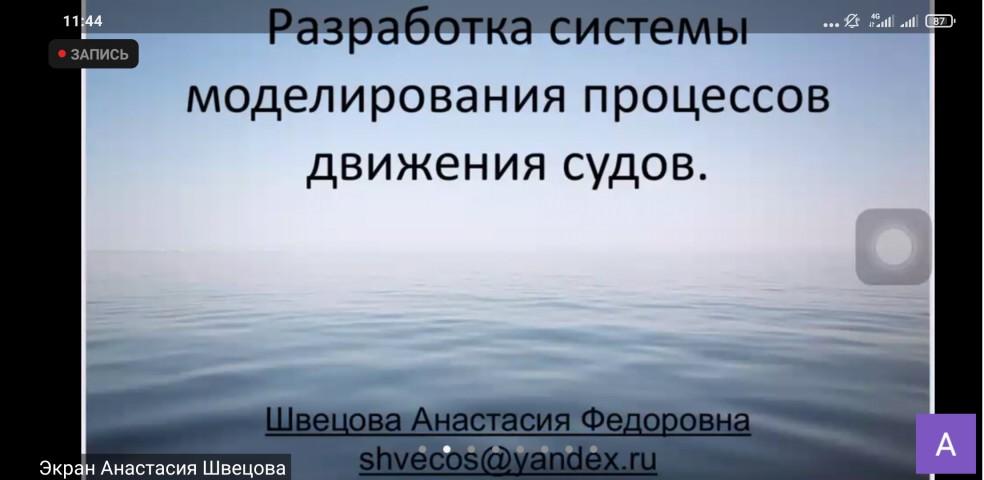 Морской университет стал всероссийской площадкой финала «УМНИК-МАРИНЕТ»