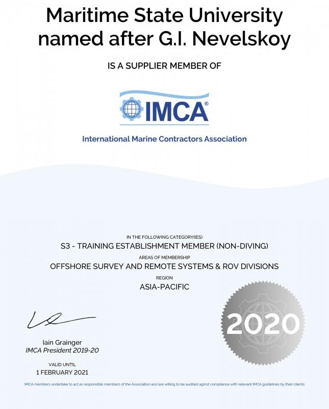 Международный диплом и возможность работы по всему миру