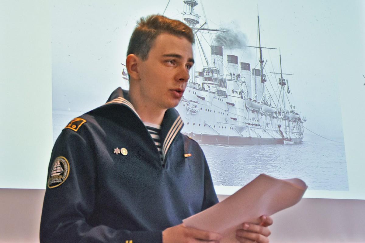 Исторические чтения о событиях во Владивостоке в годы русско-японской войны