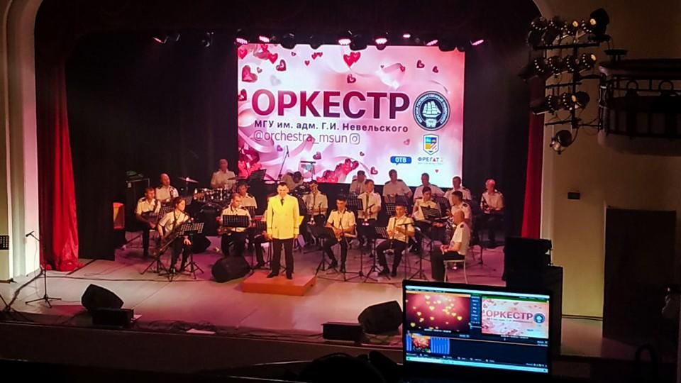 Музыкальная «валентинка» для любителей песни от эстрадного оркестра